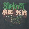 THE GREAT CHINA WALL 中國長城 スリップノット Tシャツ(古着)