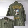 スヌーピー バック刺繍 M-1951 フィールドジャケット 古着リメイク (MS)